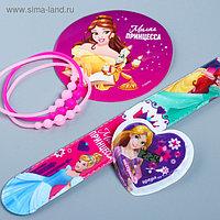 """Браслеты с наклейками """"Милая принцесса"""", Принцессы"""