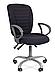 Кресло Chairman 9801 Ergo, фото 3