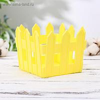 Кашпо «Заборчик», 10,5 см, цвет МИКС
