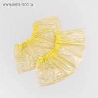 Бахилы жёлтые 400*150мм., 18 мкм., 2,6 г.
