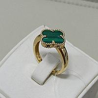 Золотое кольцо «Ван Клиф»