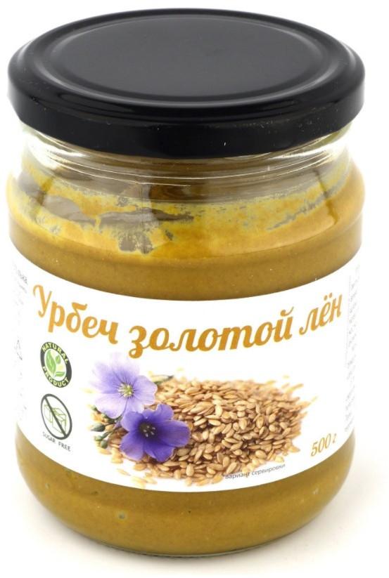 Урбеч из семян золотого льна, 500 г