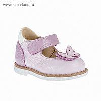 Туфли детские, цвет сиреневый, размер 18