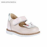 Туфли детские, цвет розовый, размер 18