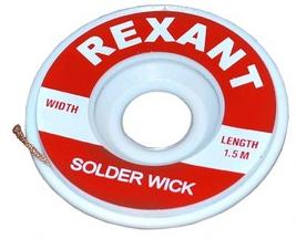 Оплетка для удаления припоя REXANT, медная, 3.0 мм x 1.5 м