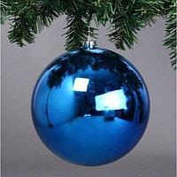 Большие новогодние шары синего цвета  Диаметр 15 см