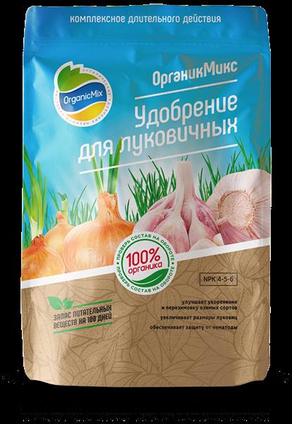 Удобрение для луковичных ОрганикМикс 850г