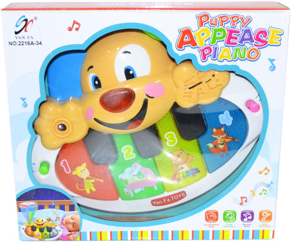 2216a-34 Пианино музыкальное Puppy Appease 28*25см
