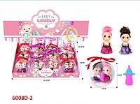 6008D-2  Baby Lovely 2 Принцессы в шаре из 12шт цена за 1шт 10см