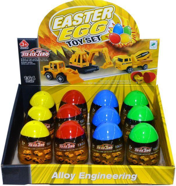 660-A211 Строительные машинки в яйце сюрпризе из 12шт цена за 1шт 9*5см
