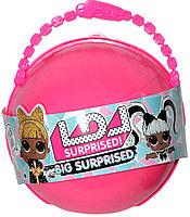 56609 Лол сюрприз Big Suprprised  в шаре большой с ручкой 38*34см