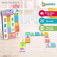 Домино детское «Учим цифры», материал EVA…