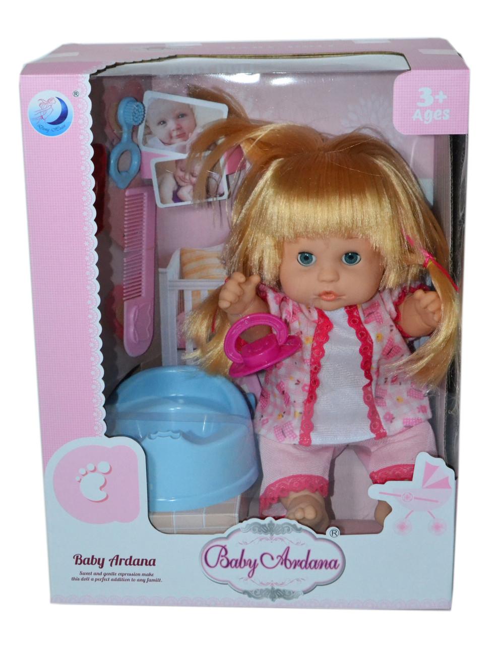 Dh2205A Baby Ardana кукла пупс с горшком и аксесс. разны виды 33*25см