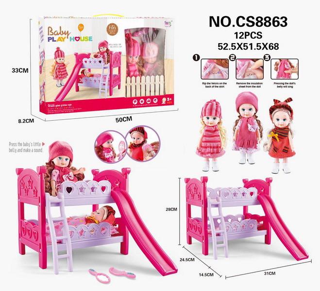 Cs8863 Baby Play House 2 куклы с двухярусной кроваткой и аксесс. 50*33см