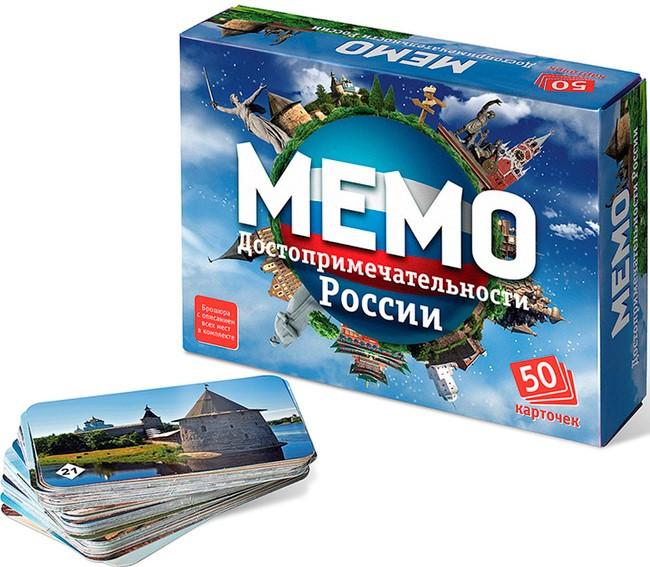 """Настольная игра """"Мемо. Достопримечательности России"""", 50 карточек + познавательная брошюра"""