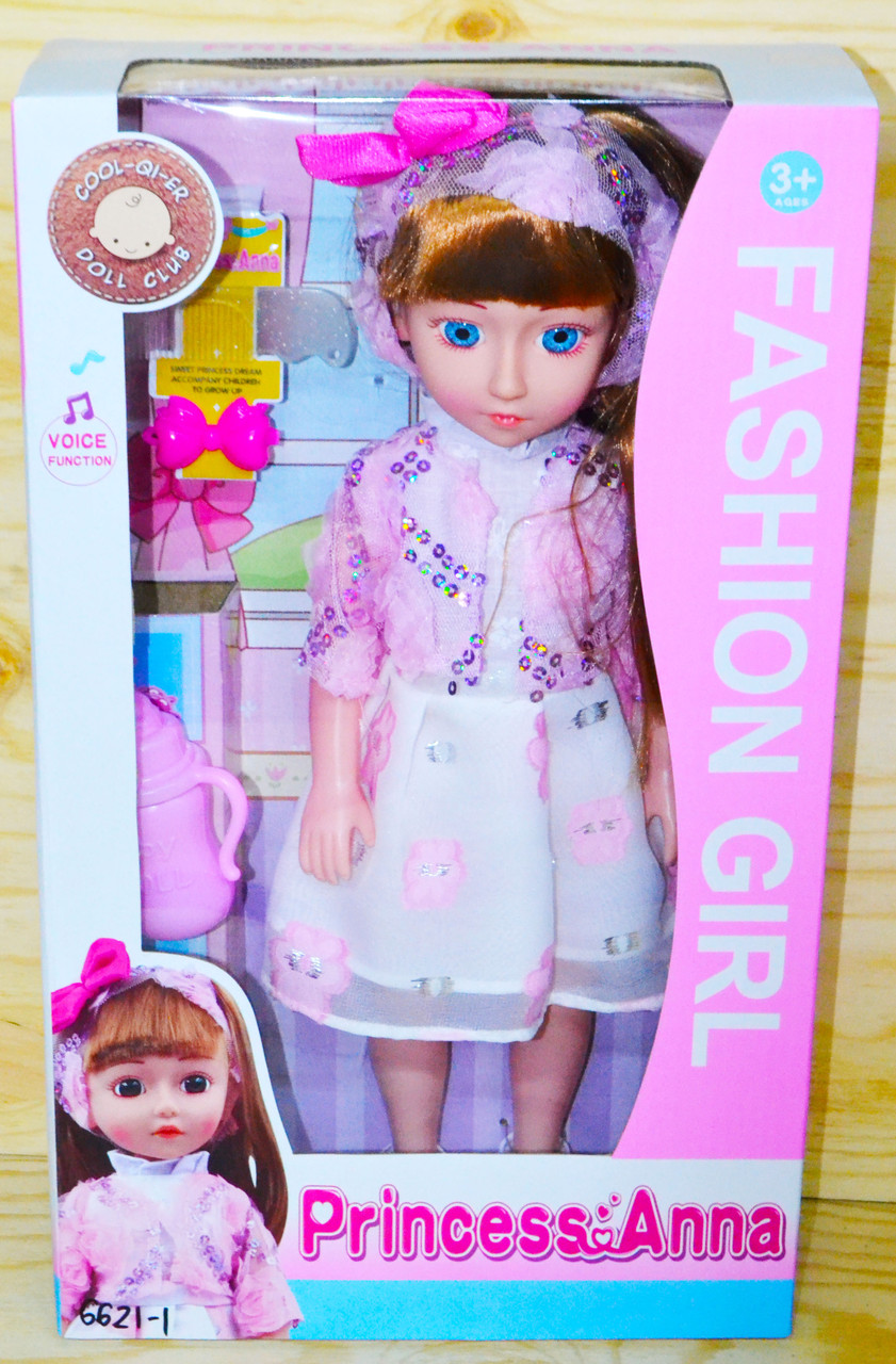 6621-1 Princess Anna Fashion Girl  (отправляем в разобранном виде)