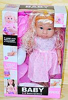 30805-1 Baby interactive  (отправляем в разобранном виде)