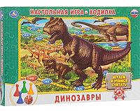 Настольная игра «Динозавры», фото 1