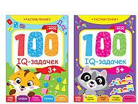Книги набор «IQ задачки», 2 шт. по 44 стр…., фото 1