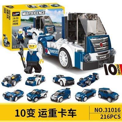 31016 Констр. Heavy Truck Грузовой Камаз можно собрать 10 моделей 28*21см