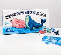 Настольная развивающая игра «Приключения морских котиков»
