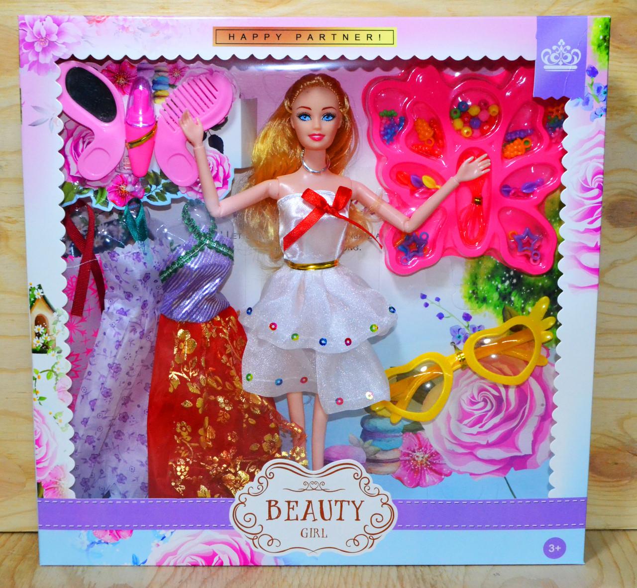 YX1012 Beauty girl кукла в вечернем платье(3платья,очки,бусы+бабочка расческа+зеркало)33*32см