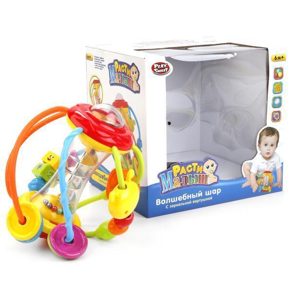 7350 Расти малыш развивающий шар с зеркальной вертушкой 14*10см