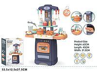 889-175 Fashion kitchen кухня с водой, свет,звук,29 предметов(62*45*21,5см), 53*37см, фото 1