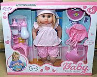 B8020 Baby enjoi кукла в шапочке с горшком и набор для кормления, 47*40см, фото 1