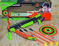 881-13 Shooting king sport Арбалет тир +3стрелы, 71*27см, фото 1