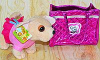 4567 Собачка с сумочкой Chi-chi love (20*16-сумка, 22*20-собака)