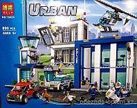 10424 Конструтор Urban Police здание,890дет, 50*39см
