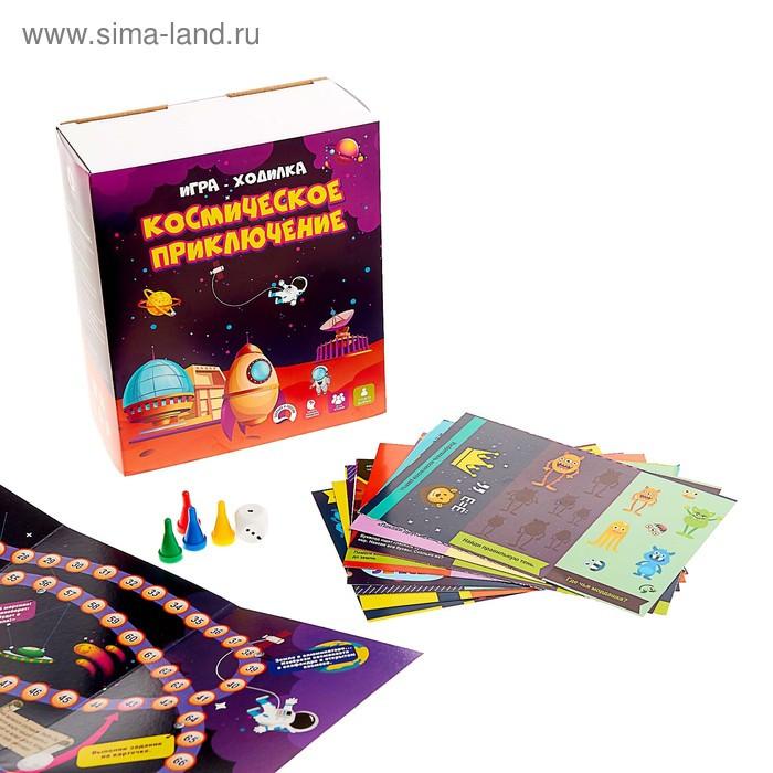 Игра-ходилка «Космическое приключение»