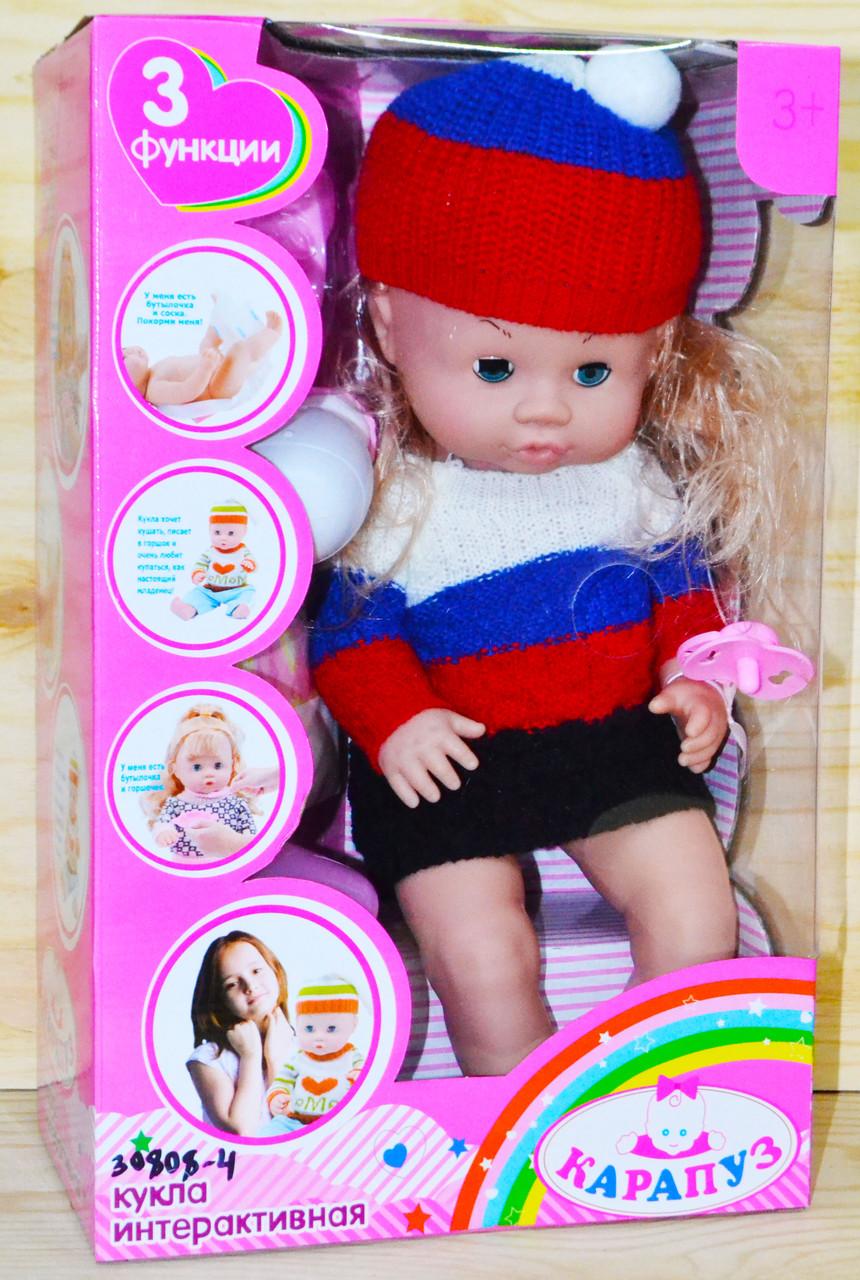 30808-4 Кукла Карапуз (отправляем в разобранном виде)