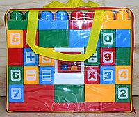 2289 Конст Bricks в сумочке ДОМИКИ 68дет 26*21см