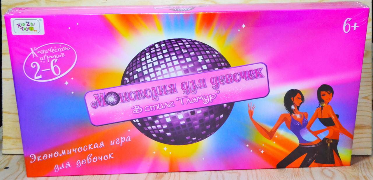 SR2902R Гламурное монополия для девочек 51*26см