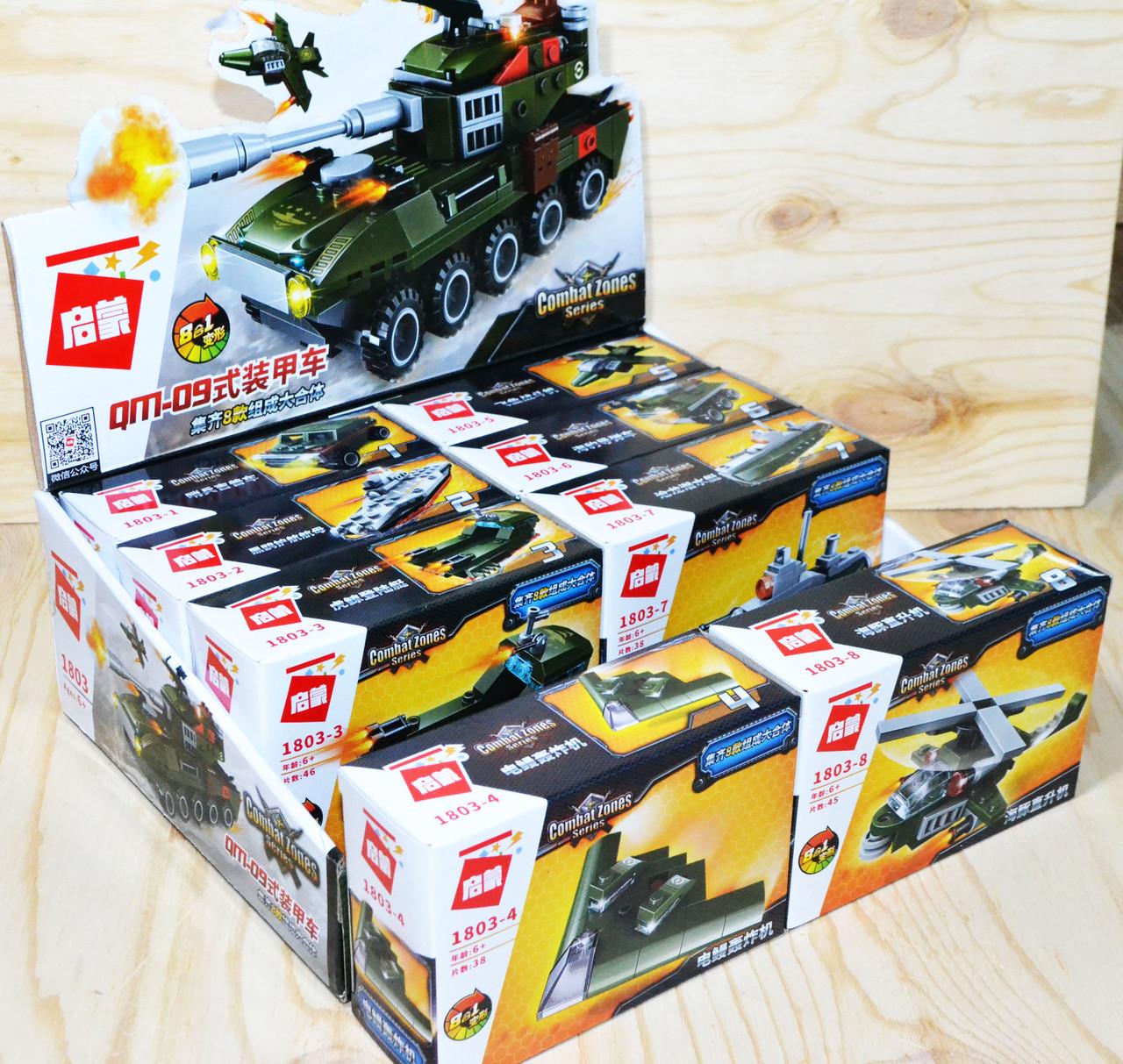 1803 Военная техника констр. Combat Zones 8шт,цена за 1шт 13*9см