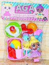 ZP893-197  A.G.A. Лол кукла супермаркет (фрукты,овощи,корзинка) в пакете 27*21см