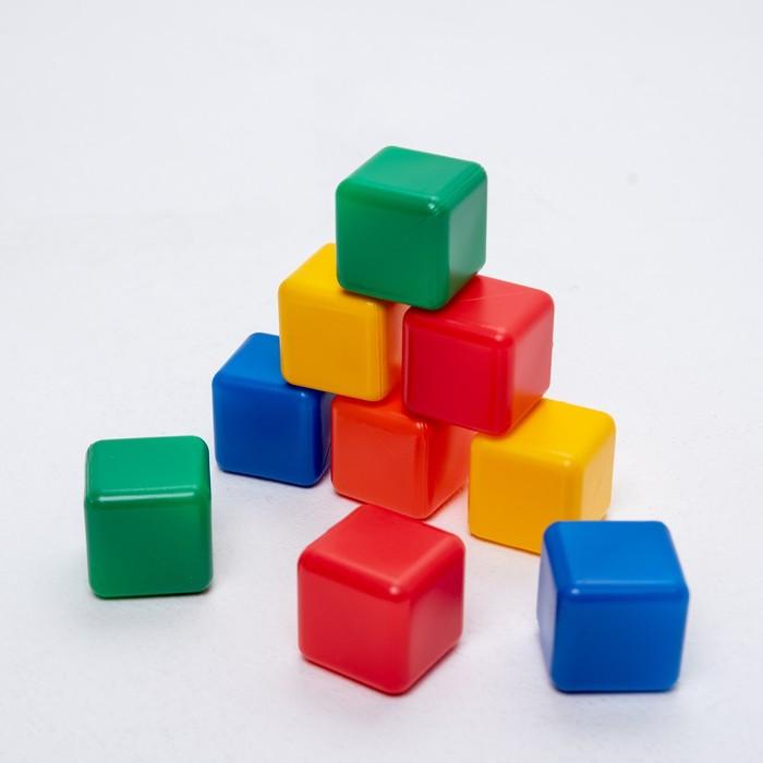Набор цветных кубиков, 9 штук, 4 × 4 см