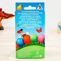 Развивающая игра «Цветная гусенка», 20 карточек 15*8см, фото 1