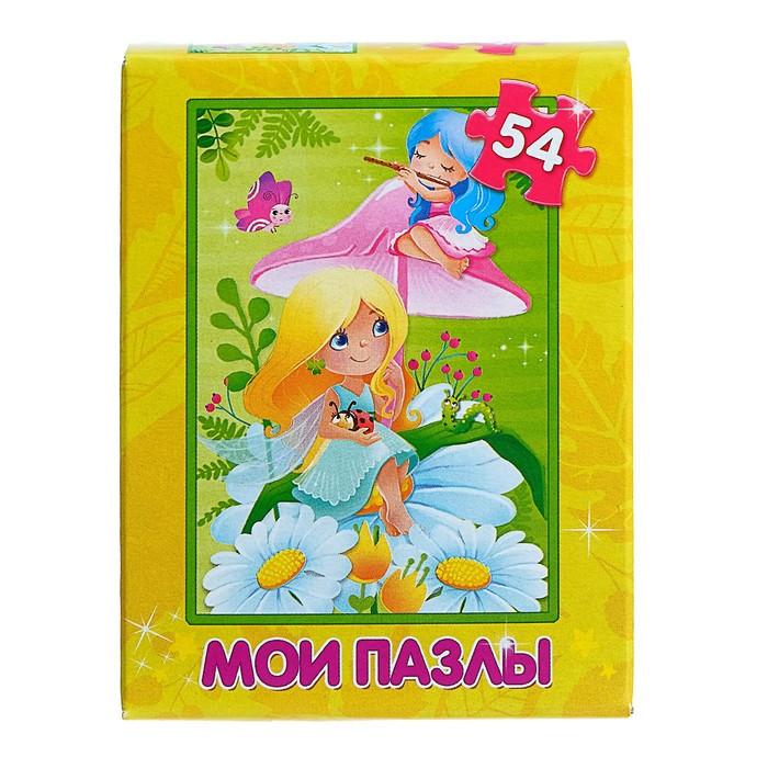 Пазл детский «Для маленьких принцесс», 54 элемента, МИКС 10*7см