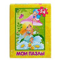 Пазл детский «Для маленьких принцесс», 54 элемента, МИКС 10*7см, фото 1