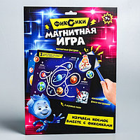 Магнитная игра «Изучаем космос вместе», ФИКСИКИ 33*25см