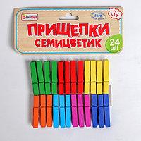 Прищепки «Семицветик» 24 шт., 18×16×1 см