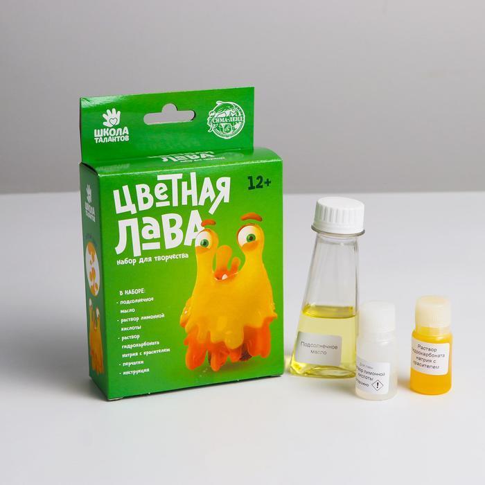 Химические опыты «Лава жёлтая» 14*12см
