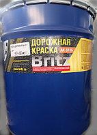 Эмаль АК-511 белая, серая, 25 кг