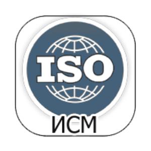 Сертификация интегрированных ISO 9001+ISO 45001