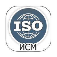 Сертификация интегрированных ISO 9001+ISO 14001