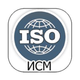 Сертификация интегрированных ISO 45001+ISO 14001