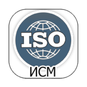 Сертификация интегрированных ISO 22000+ISO 9001+ISO 14001